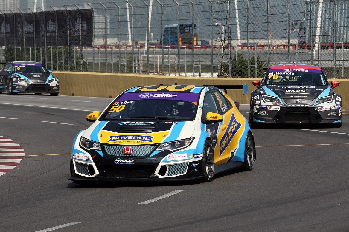 TCR International Series Macau, 17 - 20 November 2016